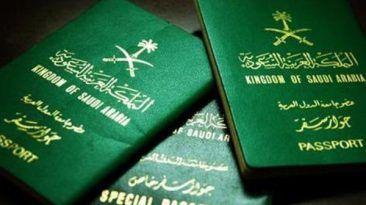 جواز السفر السعودي - دول بدون فيزا للسعوديين